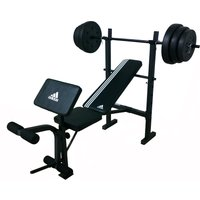 adidas Essential Bench with 45kg Weight Set