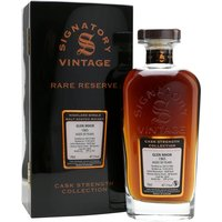 70cl / 47.1% / Signatory - This 1965 Glen Mhor was awarded 90 points by Serge Valentin on Whiskyfun. Initially matured in a refill butt, it was finished in an oloroso-sherry cask for 88 months. This 50-year-old whisky has notes of menthol, spice and a whack of umami.