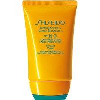 Shiseido Tanning Cream N SPF 6, 50ml