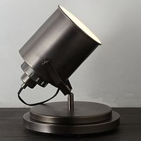 John Lewis Avery Flood Lamp