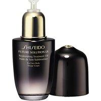 Shiseido Future Solution LX Replenishing Treatment Oil, 75ml