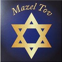 Mazel Tov Star Greeting Card