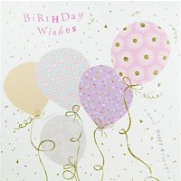Woodmansterne Balloons Birthday Card