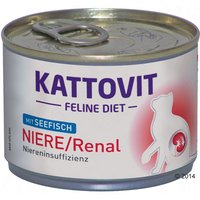Kattovit Saver Pack 12 x 175g - Urinary (Struvite Stone Prophylaxis) Tuna