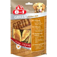 8in1 Delights Grills Chicken Style - Saver Pack: 3 x 80g