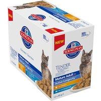 Hills Science Plan Mature Cat 7+ Tender Chunks in Gravy - 12 x 85g