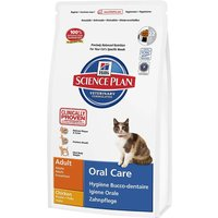 Hills Science Plan Adult Cat Oral Care - Chicken - Economy Pack: 2 x 5kg