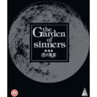Garden of Sinners - Movie Collection Limited Edition
