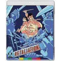Retaliation - Includes DVD