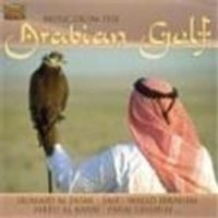 Various Artists - Music From The Arabian Gulf
