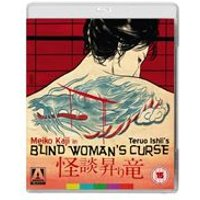 Blind Womans Curse [Dual Format DVD & Blu-ray ]