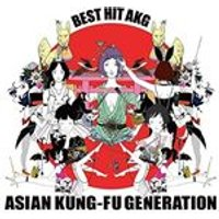 Asian Kung-Fu Generation - Best Hit AKG (Music CD)