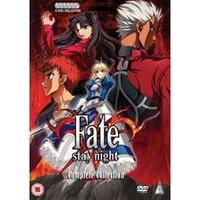 Fate Stay Night - The Complete Collection