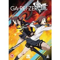 Ga-Rei-Zero: Collection