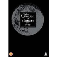 Garden Of Sinners Movie Collection Limited Edition