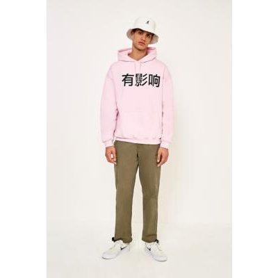 Influence Pink Hoodie, PINK