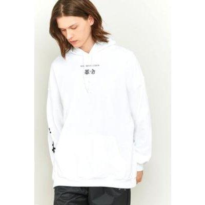 UO New Revolution White Hoodie, WHITE