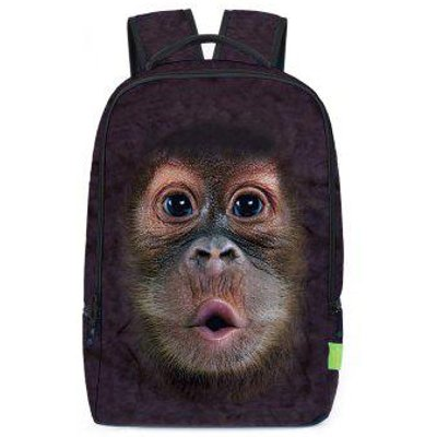 3D Animal Printed Backpack
