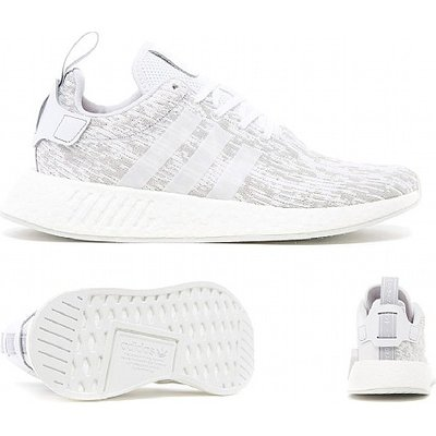 NMD R2 Trainer