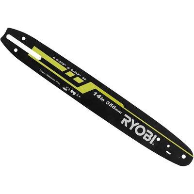 4892210135223   Ryobi RAC421 Genuine Blade for 400mm Electric Lawnmowers Pack of 1 Store