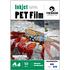 170g A4 Inkjet Waterproof PET Film x50