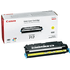 Canon 717Y (2575B002AA) Original Yellow Toner Cartridge