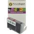 Canon CLI-8M Compatible Magenta Ink Cartridge
