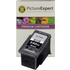 Canon PG-540XL Compatible High Capacity Black Ink Cartridge