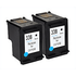 HP 338 Compatible High Capacity Black Ink Cartridge **Twin Pack Deal**
