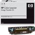 HP Q7504A Original Transfer Unit