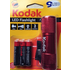 Kodak LED Flashlight