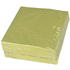 Yellow Sticky Notes (75mm x 75mm) - 100 Sheets (3 Pack)