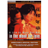 In The Mood For Love (Special Edition)