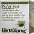 Birt & Tang Pu'er Tea & Camomile 20 bags