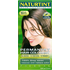 Naturtint Permanent Hair Colorant - 5G Light Golden Chestnut 160ml