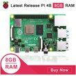 Latest Raspberry Pi 4 Model B 8GB RAM Raspberry Pi 4 1.2 version BCM2711 Quad core CortexA72 ARM v8 1.5GHz