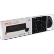 Combo clavier / souris sans fil wireless advance combo - neuf