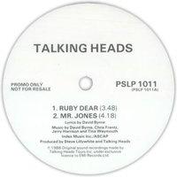 Talking Heads Naked Sampler - Selected Album Tracks 1988 UK vinyl LP PSLP1011