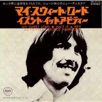 "George Harrison My Sweet Lord - Red Vinyl 1971 Japanese 7"" vinyl AR-2715"