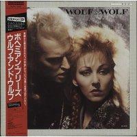 Image of Wolf & Wolf Wolf & Wolf 1984 Japanese vinyl LP VIL-6131