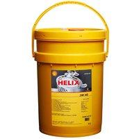Helix Ultra 5w40 - 20ltr