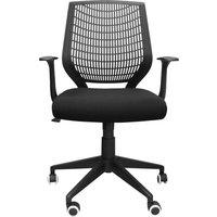 ALPHASON Pace AOC9540-F-BK Fabric Tilting Operator Chair - Black, Black