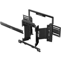SU-WL850 OLED Super-Slim Wall Mount Bracket
