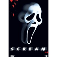 Scream 1-3 [Special Edition Collection, Uncut, 4 DVDs]