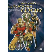 Chronicles Of The Heroic Knights 5 Record of Lodoss War - TV Serie!