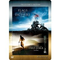 Flags of Our Fathers/Letters From Iwo Jima (Collectors Edition 3 DVDs)