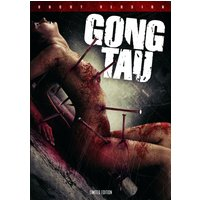 Gong Tau - Limited Edition