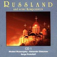 Various - Rußland und seine Komponisten Vol. 1