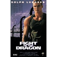 Fight Of The Dragon - Silver Edition