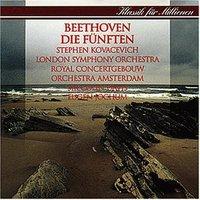 Eugen Jochum - Die Fünften: Klavierkonzert Nr. 5. Sinfonie Nr. 5